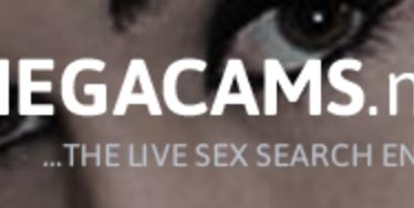 megacams_header_logo